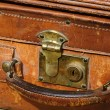 Suitcase made out of leather — Stock Photo #1013175