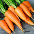 Royalty-Free Stock Photo: Carrot bunches