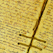 Foto de Stock  : Old manuscript