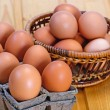 Royalty-Free Stock Photo: Chicken eggs of brown color in cardboard