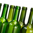 Wine bottles isolated over white - Stock Photo