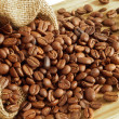 Coffee beans — Stock Photo #1034730