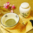 Japanese tea ceremony - Stock Photo
