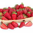 Royalty-Free Stock Photo: Strawberries in a basket