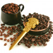 Coffee beans in a cup — Stock Photo #1943186