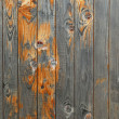 Stock Photo: Beautiful wood texture