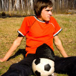 Stock Photo: Guy with ball