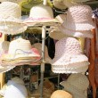 Stock Photo: Female hats