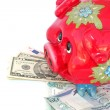 Piggy bank — Stock Photo #1041303