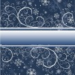 Christmas background — Stock Vector #1039031