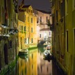 Venice at night — Stock Photo