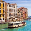 Grand Canal in Venice — Stock Photo #1007622