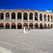 Royalty-Free Stock Photo: Arena in Verona