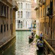 Royalty-Free Stock Photo: Venice