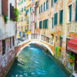 Royalty-Free Stock Photo: Canal in Venice and Restaurant