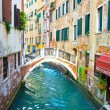 Canal in Venice and Restaurant — Stock Photo #1008104