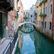 Royalty-Free Stock Photo: Canal in Venice