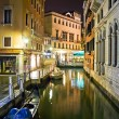 Venetian canal at night — Stock Photo