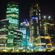 Skyscrapers at night — Stockfoto