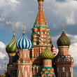 St. Basil Cathedral - Stock Photo