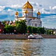 Cathedral of Christ the Saviour — Stockfoto