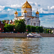Cathedral of Christ the Saviour — Lizenzfreies Foto