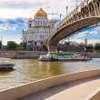 Cathedral of Christ the Saviour - Stock Photo