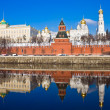 Moscow Kremlin and reflection - Stock Photo