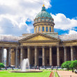 Royalty-Free Stock Photo: Kazan Cathedral, Saint Petersburg