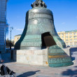 Royalty-Free Stock Photo: The largest Tsar Bell in Moscow Kremlin
