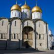 Dormition Cathedral — Stock Photo #1009285