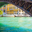 Academia Bridge in Venice — Stock Photo