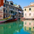 Calm water of a venetian canal — Stock Photo
