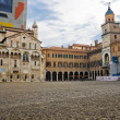Royalty-Free Stock Photo: Modena square