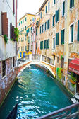 Canal in Venice and Restaurant — Stock Photo