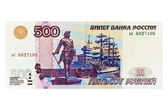 500 rubles — Stock Photo