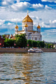 Cathedral of Christ the Saviour — Стоковое фото