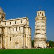 Royalty-Free Stock Photo: Leaning tower of Pisa