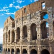 Coliseum - Stock Photo