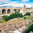 Roman Forum - Stock Photo