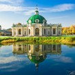 Pavilion Grotto in Kuskovo - Stock Photo