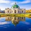 Pavilion Grotto in Kuskovo — Stock Photo #1010476