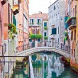 Royalty-Free Stock Photo: Venetian canal