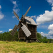 Royalty-Free Stock Photo: Windmill