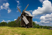 Windmill — Foto Stock
