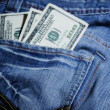 Royalty-Free Stock Photo: Dollars in the jeans pocket