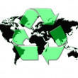 Royalty-Free Stock Photo: Recycle
