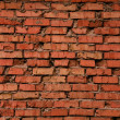 Grungy brick texture — Stock Photo
