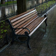 Royalty-Free Stock Photo: Park bench