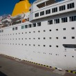 White passenger cruise ship — Stock Photo #1140255